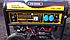 Дизельный трехфазный генератор Forte FGD 6500 E3 (4,8 кВт), фото 7