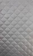 Ткань подкладочная на синтепоне стёганая серая мелкий и крупный ромб