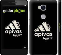 Чехол EndorPhone на Huawei Honor 5X А Пивас 4571m-176, КОД: 1678500