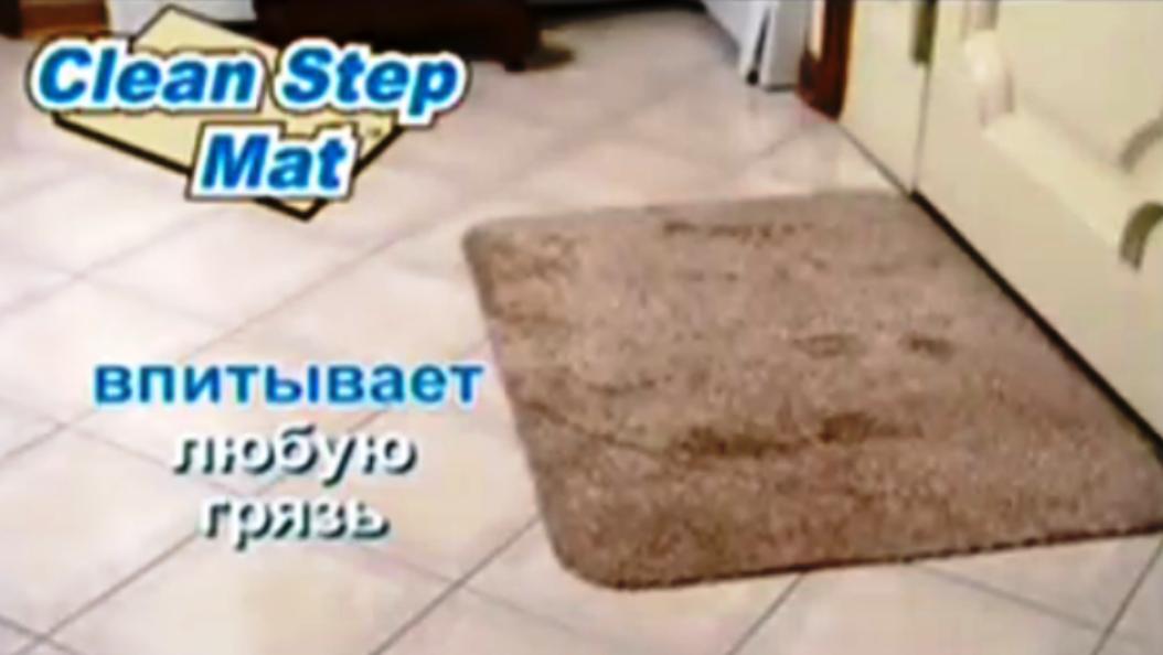 Супер-всмоктуючий придверні килимок Clean Step Mat