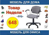 Товар Недели  кресло для персонала  Era GTP Black C