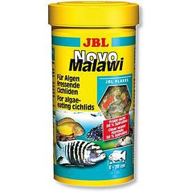 Основний корм JBL NovoMalawi для рослиноїдних цихлид, 250 мл