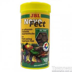 Корм для риб JBL Novo Fest, 1 л