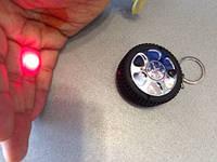 Брелок для ключей +  светодиодный фонарик. (Арт. 456890 )