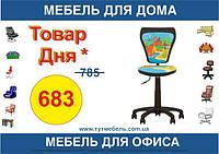 Горячее предложение детское кресло Ministyle Gts