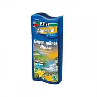 Кондиционер JBL AlgoPond Green для борьбы с плавающими водорослями в садовом пруду, 500 мл