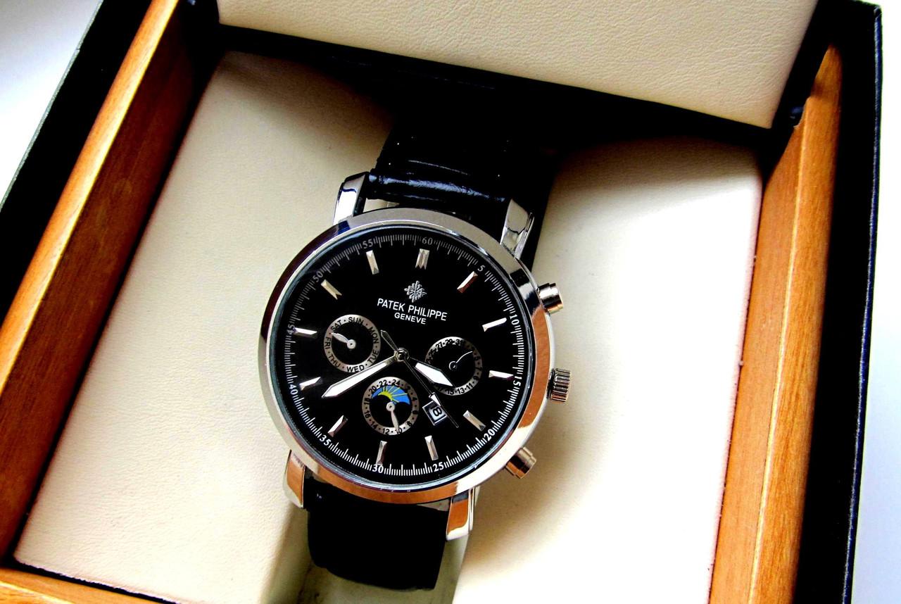 Часы мужские наручные PATEK PHILIPPE серебро, часы недорого  продажа ... 22ccb463825