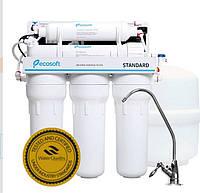 Фильтр обратного осмоса для питьевой воды Standart с помпой