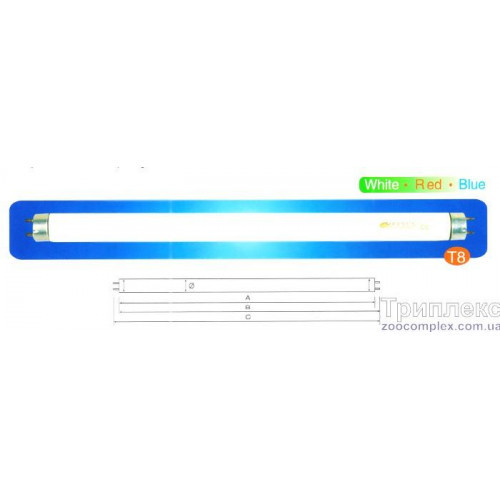 Акваріумна лампа Resun T8, RB 20, 20 Вт, 59 см