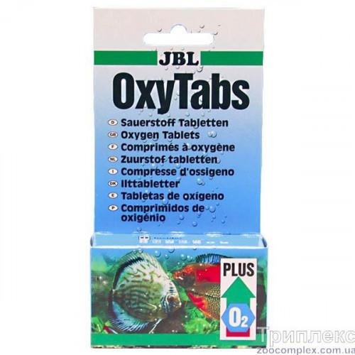 Кисневі таблетки JBL OxyTabs для прісноводних акваріумів, 50 таблеток