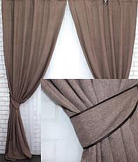 "Светонепроницаемая ткань блэкаут ""Амели"" Высота 2.7м. Цвет коричневый 550ш, фото 2"