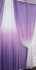 "Комплект растяжка ""Омбре"", ткань батист, под лён. (4х2,5м.+ 2шт.1,5x2,5мЦвет фиолетовый 031дк518 10-112, фото 3"