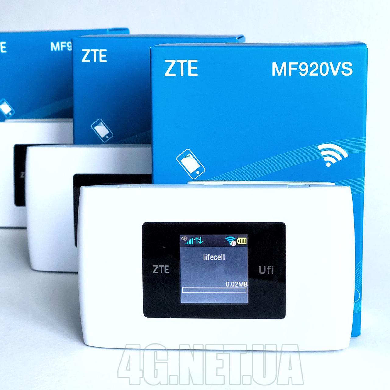 4G/3G wifi роутер ZTE MF920VS под симкарту Lifecell, Киевстар, Vodafone
