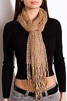 Шарф женский 120PELMR002 (Светло-коричневый)