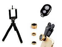 Набор блогера 3 в 1: гибкий штатив, Bluetooth пульт и линзы (объективы) для телефона №1