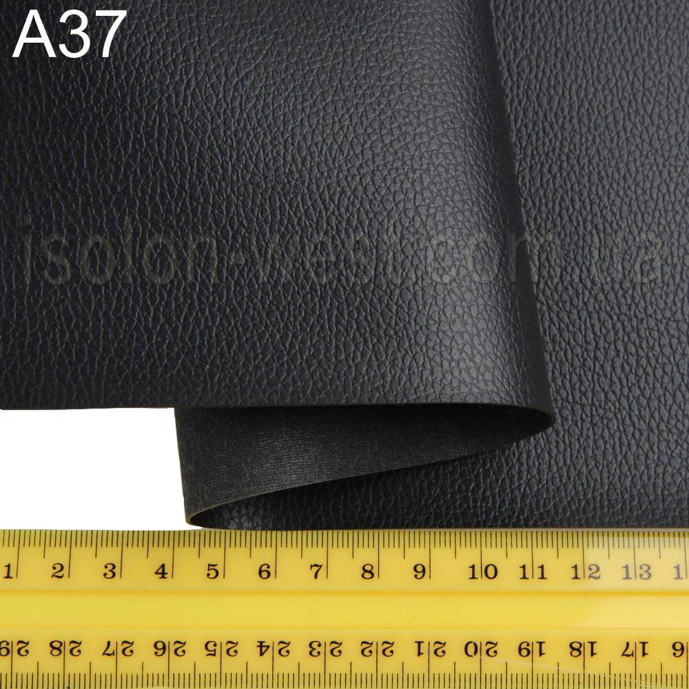 Термовинил HORN (черный A37) для обтяжки торпеды