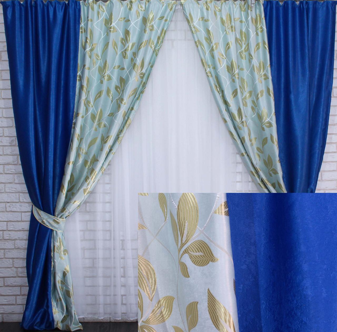 Комбинированные шторы из ткани блекаут. Код 014дк (259-315) (1,8*2,75) 10-066