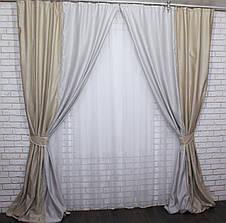 Комбинированные шторы из ткани блекаут.Код 014дк(415-414)(1,5*3м) 10-091, фото 2