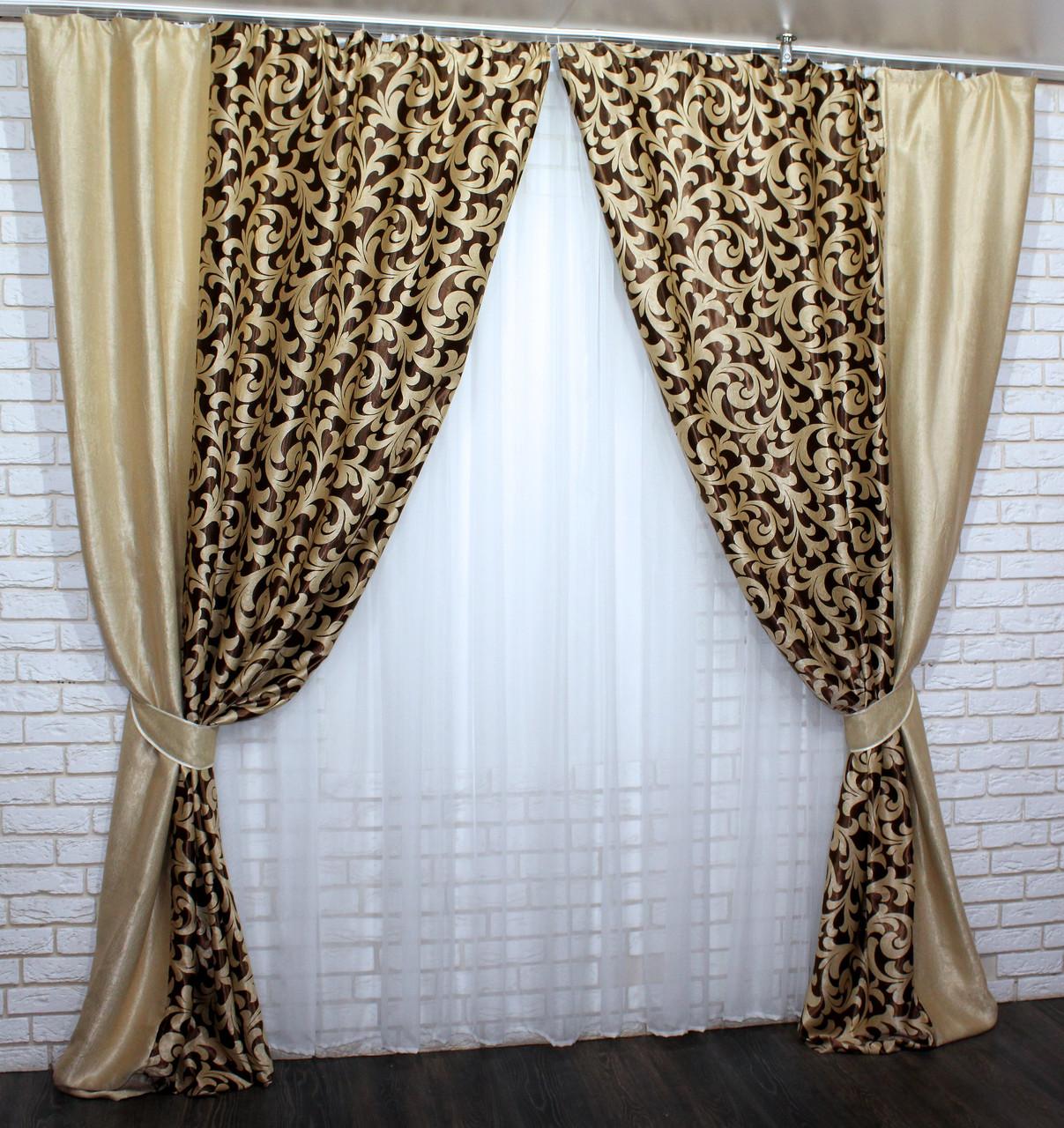 Комбинированные шторы из ткани блекаут. Код 014дк  143-044(А) (1.60*2.70м.) 10-100