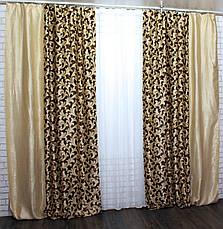 Комбинированные шторы из ткани блекаут. Код 014дк  143-044(А) (1.60*2.70м.) 10-100, фото 3