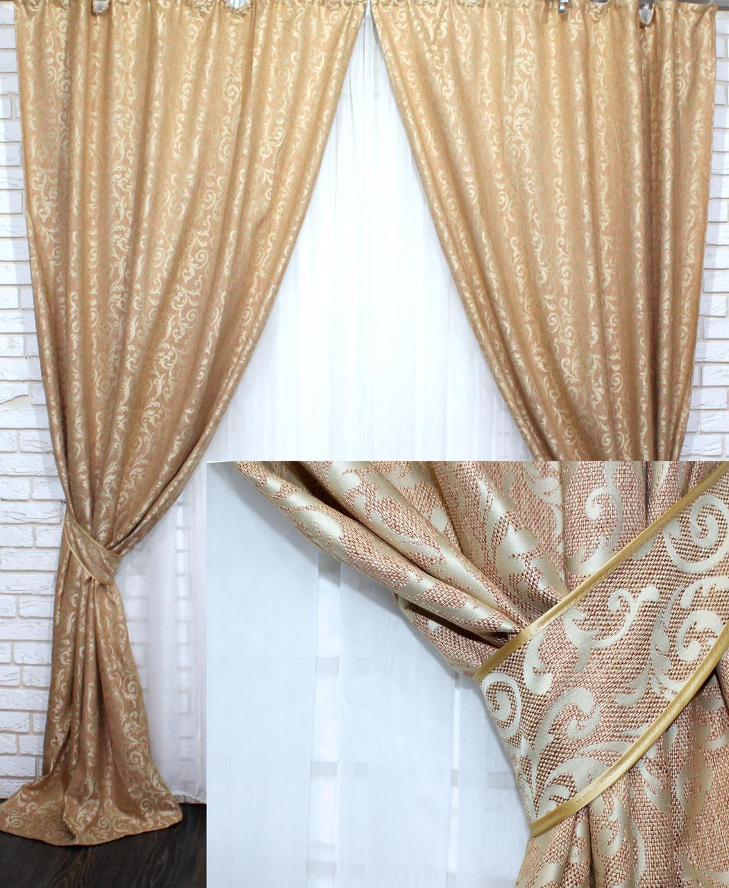 """Комплект готовых штор из ткани лён """"Вензель"""" Код 539ш 1,5*2,70 30-287"""