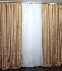 """Комплект готовых штор из ткани лён """"Вензель"""" Код 539ш 1,5*2,70 30-287, фото 3"""