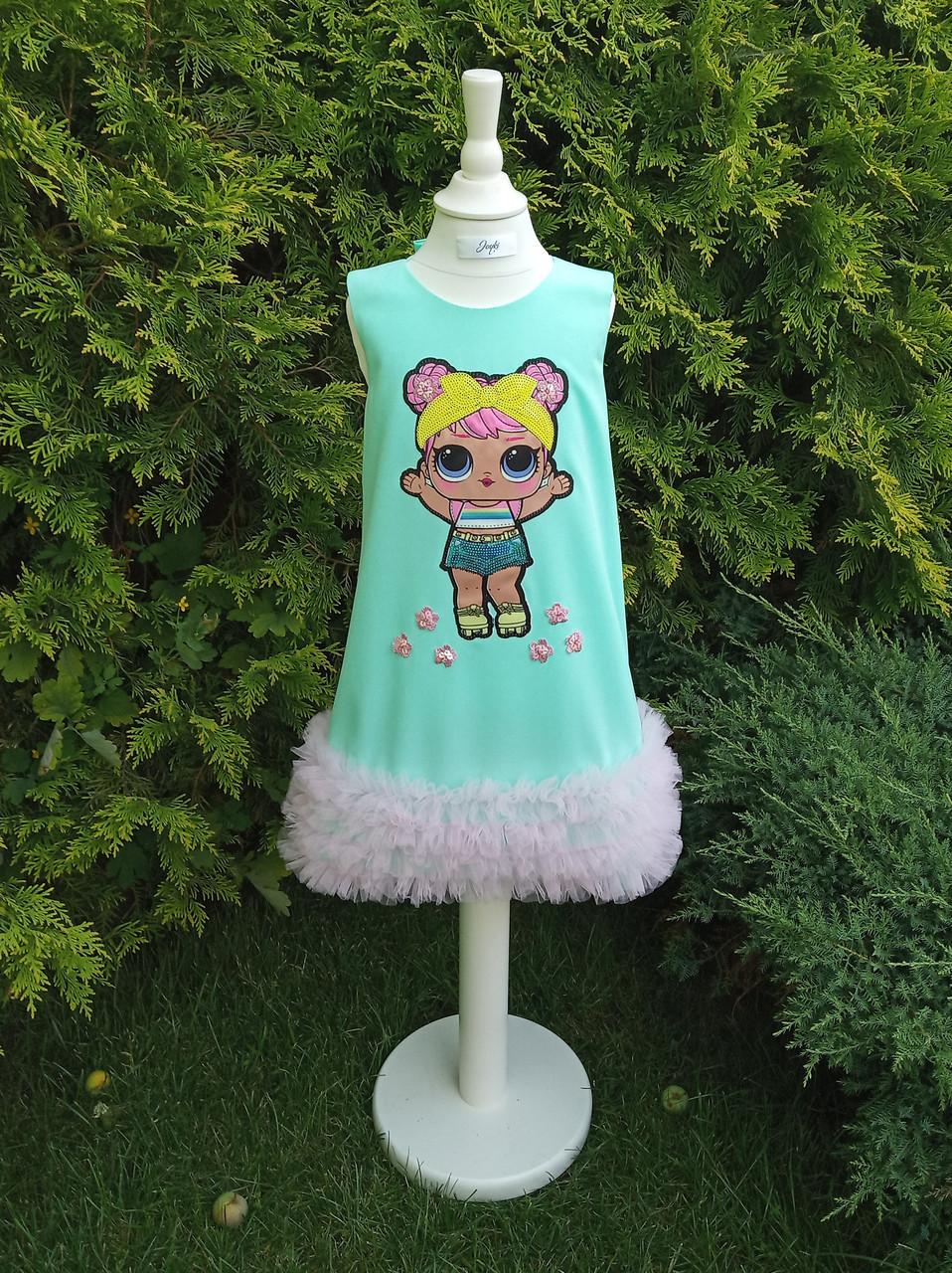 Р 110/116, детское нарядное платье бирюзового цвета с куклой Lol