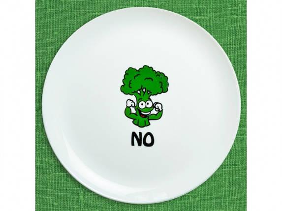 Тарелка Скажем нет броколли, фото 2