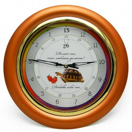Часы идут в обратную сторону Добавь себе час, фото 2