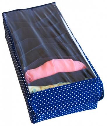 Органайзер для носков Звездное Небо с крышкой 7 отделений, фото 2