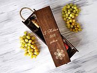Короб для вина с гравировкой «Снежинка», корпоративный подарок на Новый год
