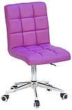 Кресло Augusto ЭК пурпурный 1010 Modern Office, на хромированной крестовине с колесами, с регулировкой высоты, фото 4