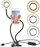 Кольцевая лампа UFT на прищепке с держателем для телефона, фото 3