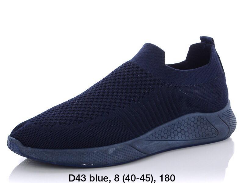 Кроссовки мужские Lion D 43 blue