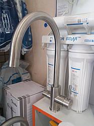 Смеситель для кухни Syntra SKF-C 90ST под фильтр ( нержавеющая сталь)