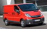 Крепеж противотуманных фар Opel Vivaro, Renault Trafic, фото 2