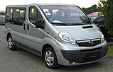 Крепеж противотуманных фар Opel Vivaro, Renault Trafic, фото 8