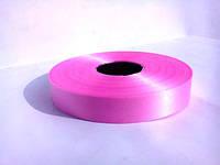Розовая лента полипропиленовая для упаковки цветов и подарков