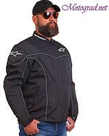 Мото куртка текстиль Альпинстар c белой полосой размеры M L XL XXL
