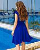 Женское платье  Электрик, фото 2