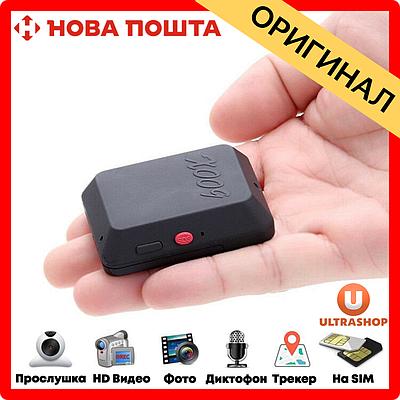 Трекер Mini X009 Original - Камера • Микрофон • Мини GSM-сигнализация • Запись на флешку • Диктофон