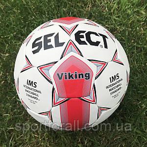 Мяч футбольный SELECT VIKING IMS №5 200-029 (красный)