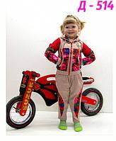 Яркий детский спортивный костюм Матрешка для девочки, стильные спортивные костюмы, розница и опт
