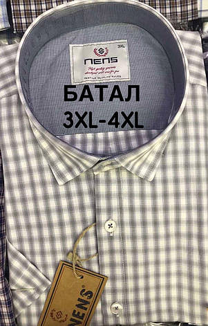 Батальна коттоновая сорочка NENS, фото 2