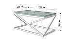 Стол журнальный Лонг Бент (серия Loft) ТМ Металл-Дизайн, фото 5