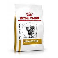 Royal Canin Urinary S/O Feline(Роял Канин Уринари Филайн) - диета при мочекаменной болезни у кошек 1,5 кг