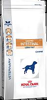 Royal Canin Gastro Intestinal Low Fat -низкокалорийный корм для собак при нарушении пищеварения 1,5 кг