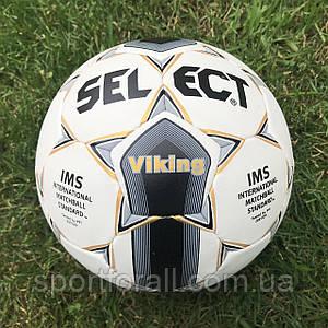 Мяч футбольный SELECT VIKING IMS №5 200-029 (серый)