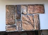 Декоративні Панелі ПВХ натуральний Камінь, фото 2