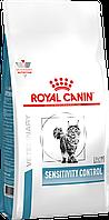 Royal Canin Sensitivity Control Feline(РоялКанин СенситивитиКонтрол)диета длякошек при пищевой аллергии 0.4 кг
